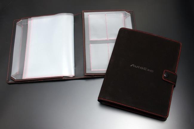 AutoExe_車検証ケース