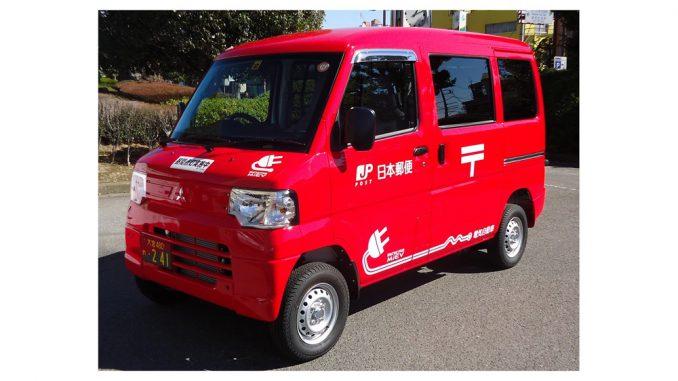 日本郵便の集配用車両が三菱のEV...