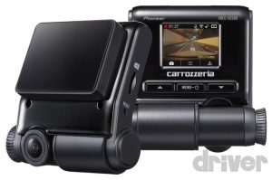 carrozzeria VREC-DZ500