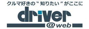 driver@web