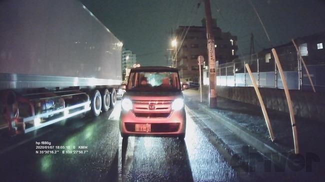 ●夜間に後方カメラで撮影