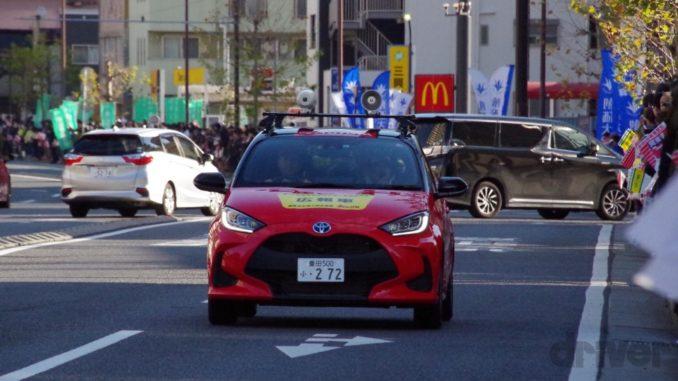 箱根駅伝で新型ヤリスが走った!その役目とは? \u2013 driver@web
