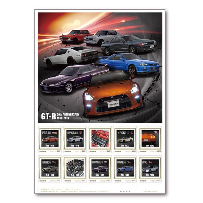 ●フレーム切手には歴代モデルから厳選した写真を使用