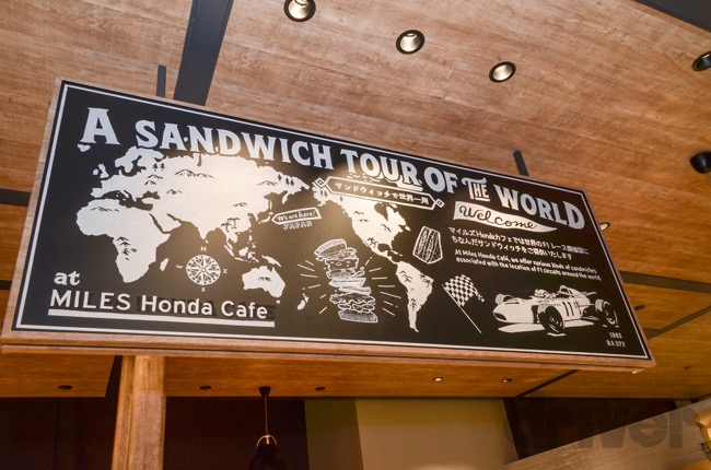 ●施設内のカフェ「マイルズホンダカフェ」では、世界各国のF1開催地にちなんだサンドイッチやオリジナルコーヒーなどを提供