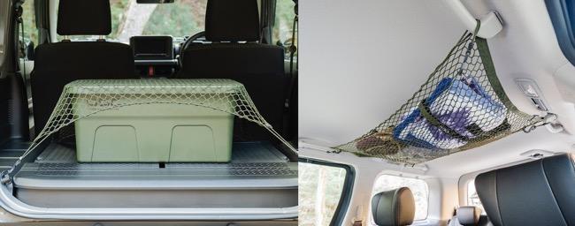 ●ネットの目が細かく、小物の収納にも向くメッシュネット。荷室の荷物を固定するのに使用するほか、天井部に収納スペースを作り出せる