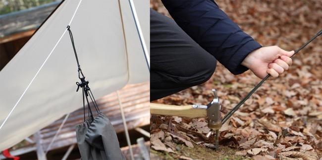 ●テントやタープの袋をなくさないようにつるしておいたり、テントのペグを固定するのにも活用できる
