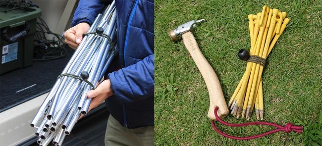 ●テントのポールやペグなど、棒状のツールを束ねるときに使える