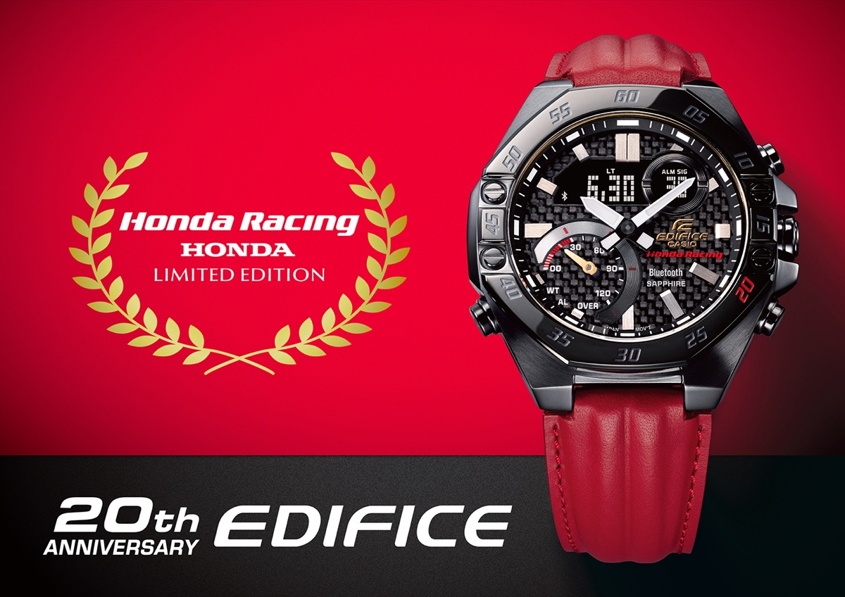 ●「EDIFICE」20周年を祝した「Honda Racing」コラボモデル「ECB-10HR」を4月24日に発売